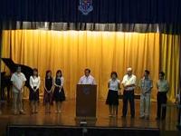 Assembly - September 2006