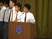 Student Association Election Forum