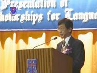 Presentation of Charles King Lee Scholarships