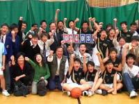 港島區籃球總決賽