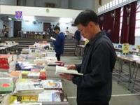 Book Exhibition 2008