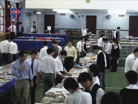 Annual Book Exhibition 2008-2009