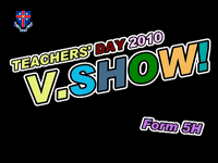 Teacher's Day Variety Show - 5H