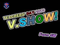 Teacher's Day Variety Show - 5W