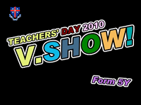Teacher's Day Variety Show - 5Y