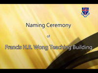 Naming Ceremony of Francis H.B. Wong Teaching Building