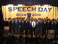 Speech Day 2009 - 2010 - School Song